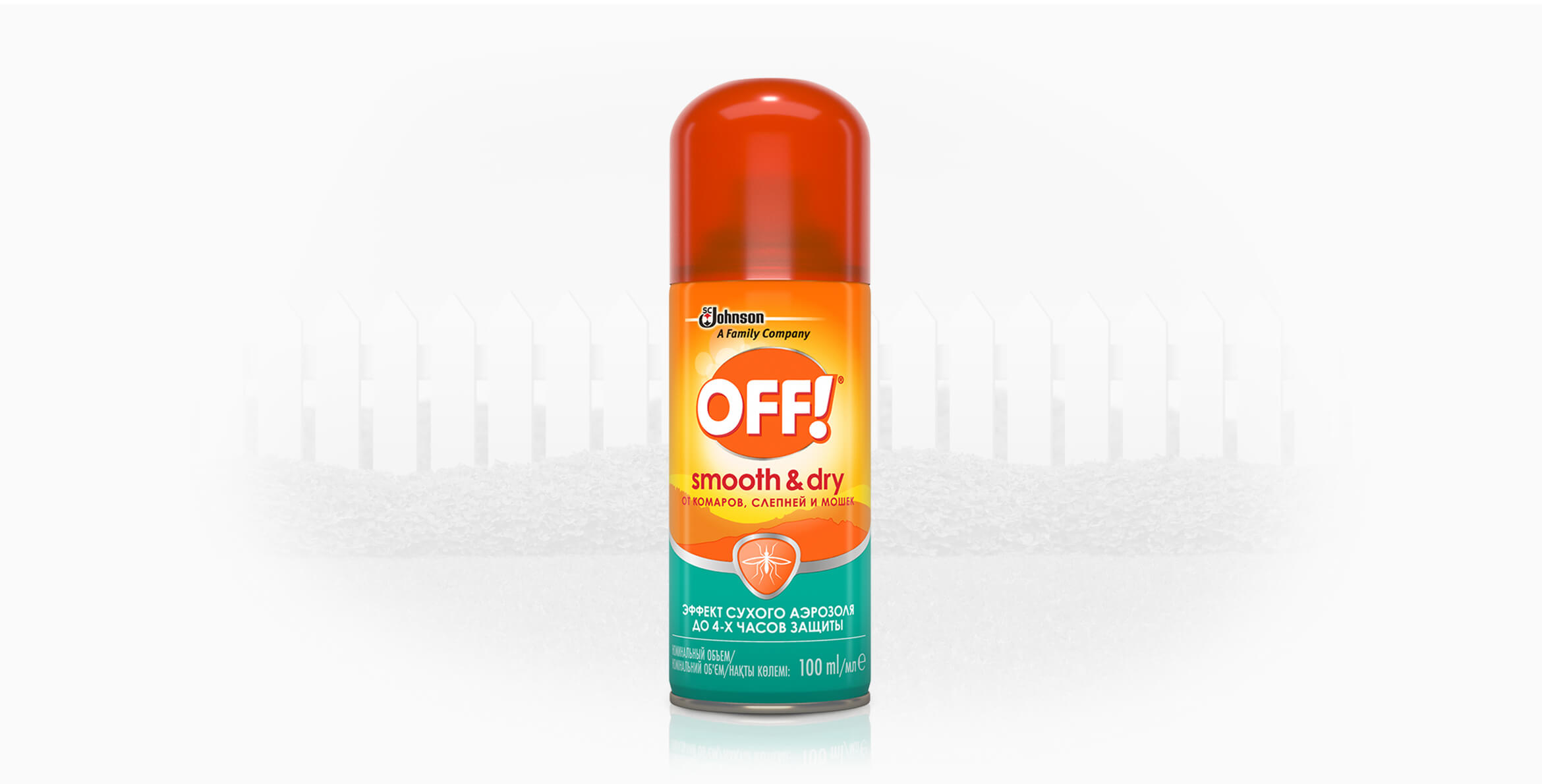 OFF!® Smooth & Dry Аэрозоль